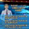 """【""""吉税·知""""融媒体发布】""""热点回应""""(第三十五期):非接触式办税业务视频辅导"""