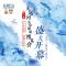 千年运河 水韵江苏!第二届大运河文化旅游博览会开幕