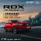 #梦回派克峰# 广汽Acura RDX A-Spec运动款上市盛典