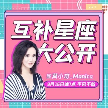 莫小奇_Monica的頭像