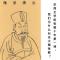 华商文学院:我们为什么纪念大儒张载?