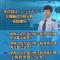 """【""""吉税·知""""融媒体发布】""""热点回应""""(第三十七期):非接触式办税业务视频辅导"""