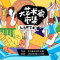 来东方新天地的大艺术家市集啦,这期的主题叫生活即艺术!#遇见艺术# #时尚# #网红酒店#