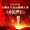 """【以法的名义再次致敬榜样】""""2019年度云南十大法治新闻人物""""颁奖啦!"""