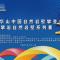 2020华山中国自然岩壁攀登公开赛
