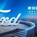 中国汽车消费网的头像