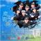 藏蓝青春、警色动人,看警院小哥哥持枪实战!#政在播#