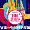西安铁一中第三十一届暨西安铁一中滨河学校第九届校园文化艺术节综合文艺演出盛大开幕。