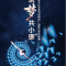 """""""同筑梦•共小康""""2020紫金文化艺术节广场群文展演苏州分会场"""