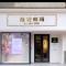 武汉打卡新去处,武大樱花邮局也太美了!