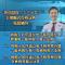 """【""""吉税·知""""融媒体发布】""""热点回应""""(第三十九期):非接触式办税业务视频辅导"""