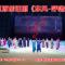 2020内蒙古合唱大赛阿拉善展演大型原创话剧《东风-呼啸起》