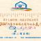 【第二场合唱】2020内蒙古合唱大赛阿拉善展演活动
