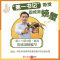 """""""第一""""带货固城湖螃蟹 第二十届中国·高淳固城湖螃蟹节"""