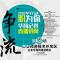 华商记者直播带岗—西安经济技术开发区企业专场网络招聘会