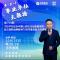 #事業單位大聯播#第794期 在紀念中國人民抗日戰爭暨世界反法西斯戰爭 勝利75周年座談會上的講話