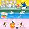 可以吃的运动会!苏城外国语学校第四届体育节开幕式
