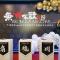 直击牛角北京APM店开业庆典暨牛角烧肉节启动仪式现场