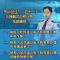 """【""""吉税·知""""融媒体发布】""""热点回应""""(第四十一期):非接触式办税业务视频辅导"""