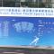 2020首届湖北武汉青博会全景直播