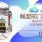 前门大街逛吃之旅——体验老北京与新北京的民俗风情