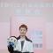 《我们之间是来真的》新书发布会 #上海身边事#/聊聊天交个朋友吧