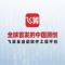 """全球首发的中国原创--""""飞算全自动软件工程平台""""产品发布会"""