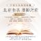 北京书店漫游之旅——打卡三里屯时尚圈