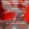 第183期《旅拍红色元素后期调色》主题