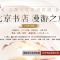 北京书店漫游之旅——打卡798艺术圈