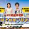 台胞in厦门——鼓浪屿的台湾印记之旅
