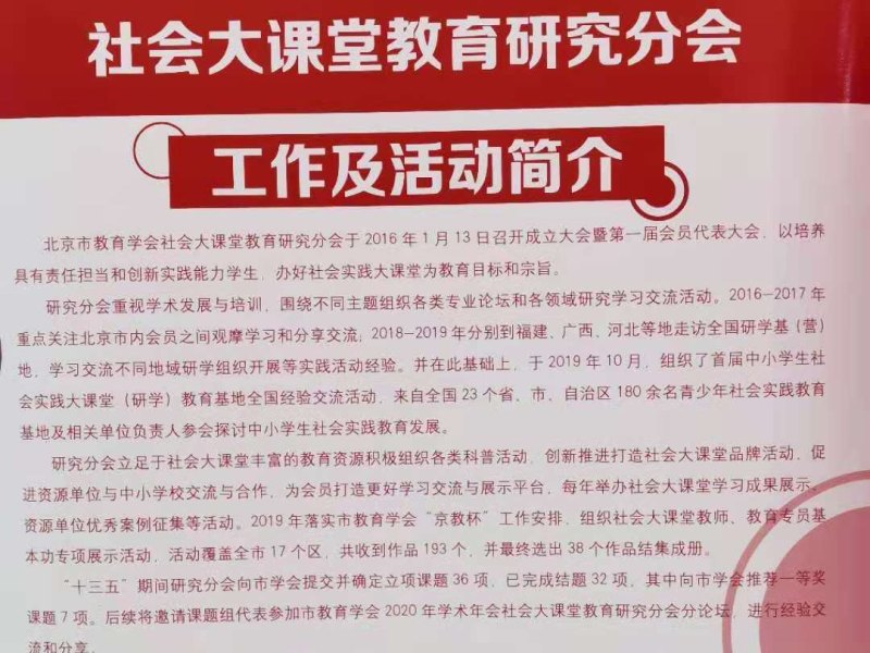 千龙网中国首都网正在直播