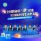 第十四届北京安全文化论坛线上直播