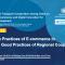 第十五期跨境电商南南及三方城市合作论坛《中国电子商务的创新实践以及区域合作的最佳实践》