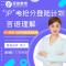 """#沪""""考抢分登陆计划专项直播#言语理解"""