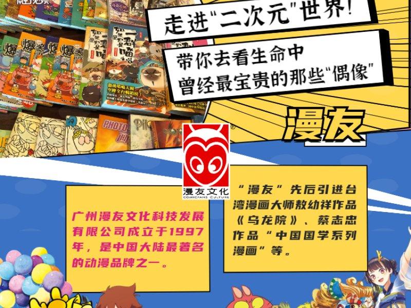 中国台湾网正在直播