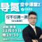 2017年江苏省考A卷资料分析
