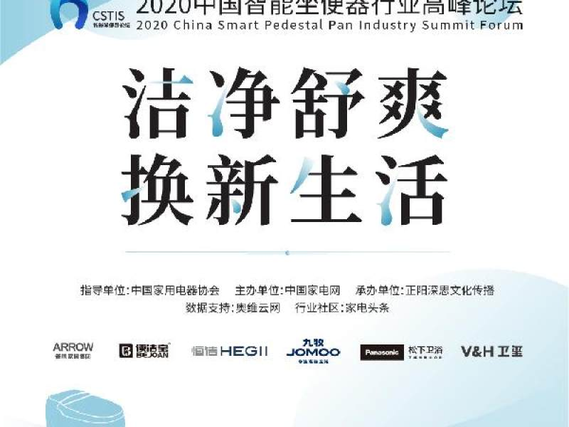 中国家电网正在直播