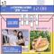 """牛角吐司甜甜圈…台湾烘焙师在深圳的""""甜蜜""""share"""