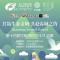 第十四届#昆明海鸥文化节#启幕,邀你共赴春城之约。