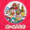 """""""潮味万千,风味人间""""2020汕头珠江路人民美食节开幕式"""