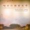 看音乐文物 赏古代音乐 感受古代音乐文化 #陕西文物探探探# 走进西安音乐学院艺术博物馆
