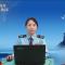 长春税务网络直播:成品油企业税收征收管理操作实务
