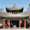 颜真卿与长安城的故事 #陕西文物探探探#第27期走进西安碑林博物馆