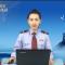 长春税务网络直播: 长春市企业社保费缴费热点问题解答