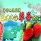 平谷山东庄镇600亩草莓熟了