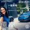 一汽-大众ID.4 CROZZ 开启预售
