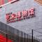 """""""一号讲解员""""第十站:到曲江艺术博物馆观古代壁画 玩印象艺术"""