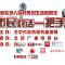 """【正在直播】#市民对话一把手#第二期,北京市人力资源和社会保障局局长徐熙围绕""""劳有所得""""的话题,与广大市民对话交流,@北京发布 正在直播,戳↓↓关注!"""