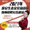 #教育在行动#淮安生态文化旅游区教师公告解读